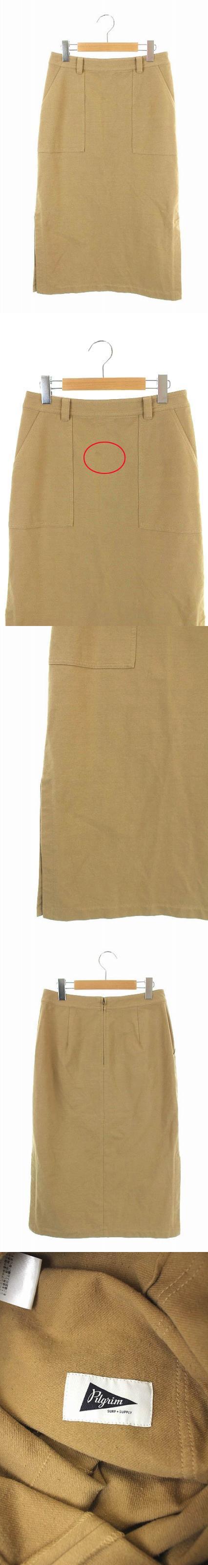 スカート タイト ロング スリット 2 ベージュ /AA