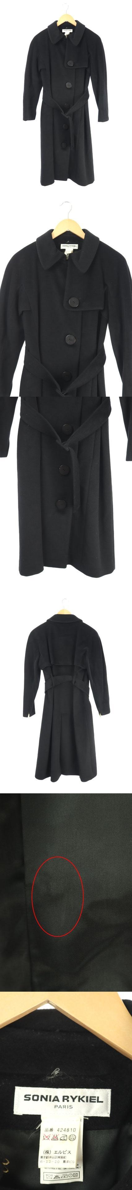 コート ステンカラー ロング アンゴラ混 40 黒 /MN