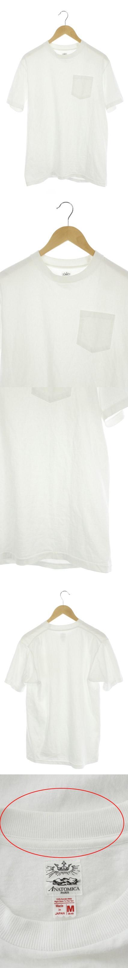Tシャツ カットソー 半袖 ポケット 白 M /AO