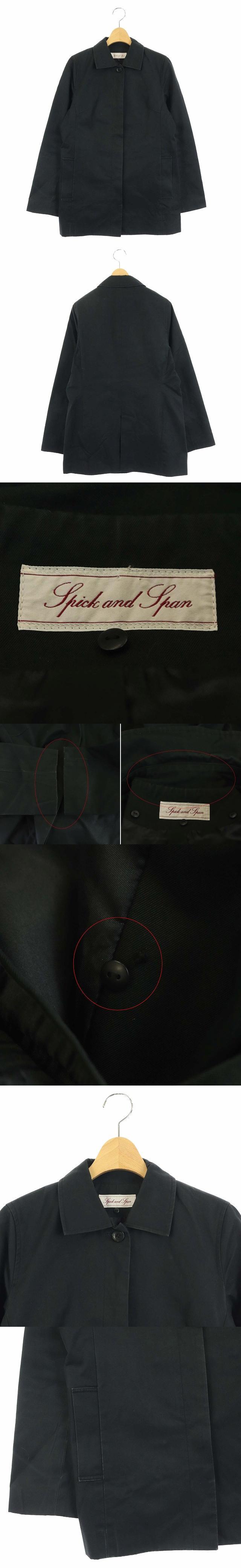 ジャケット ステンカラー 総裏地 比翼ボタン センターベント 黒 ブラック /SA