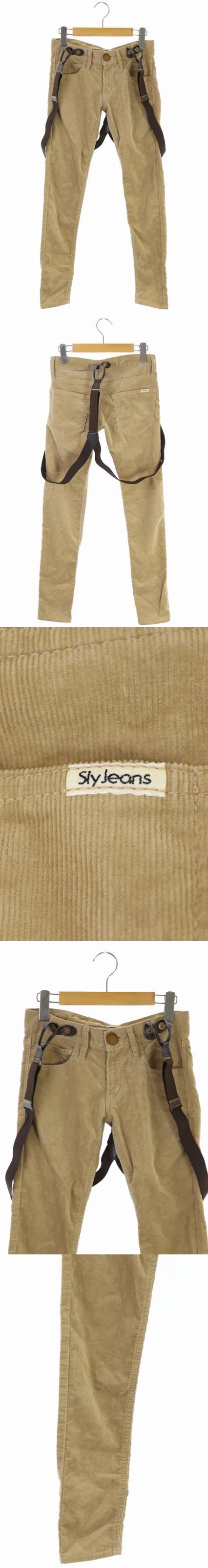 ジーンズ Jeans パンツ スキニー コーデュロイ サスペンダー付き 23 ベージュ /AO