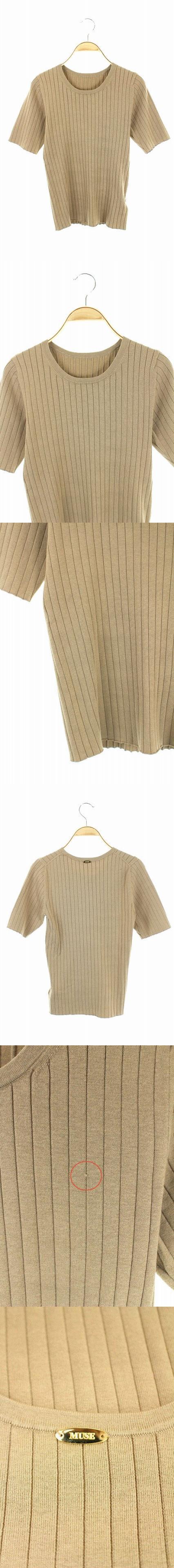 18AW ニット カットソー シルク 半袖 茶 /AO ■OS