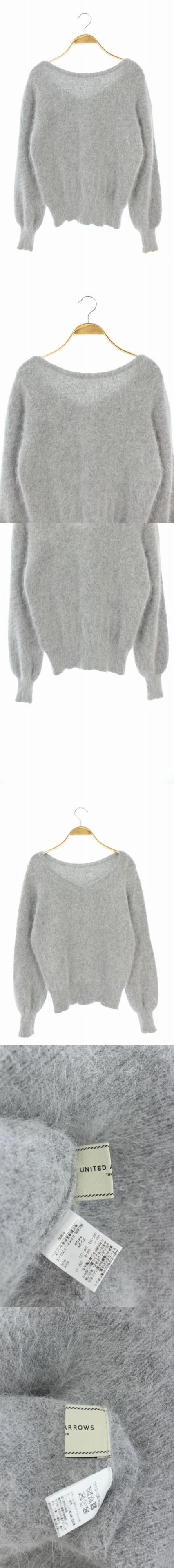 セーター ニット Vネック アンゴラ混 起毛 長袖 グレー /YS ■OS