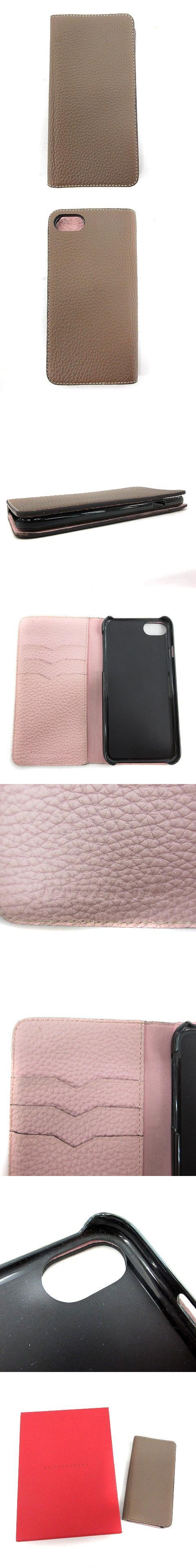 iPhone7ケース 手帳型 二つ折り レザー 茶 ブラウン ピンク /MR