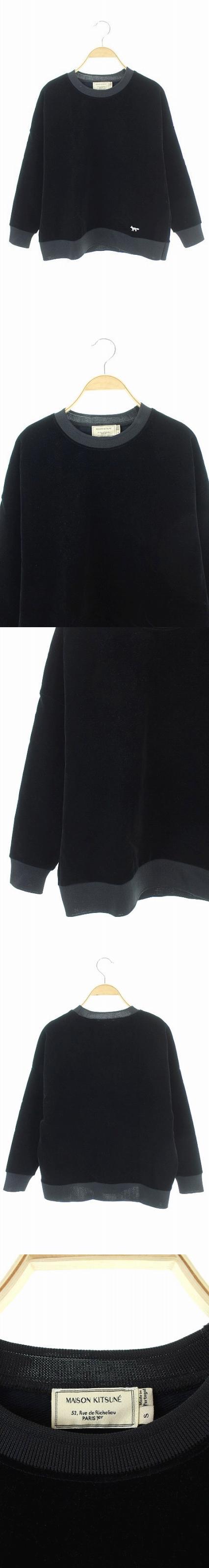 トレーナー 長袖 ベルベット S 黒 /MY ■OS