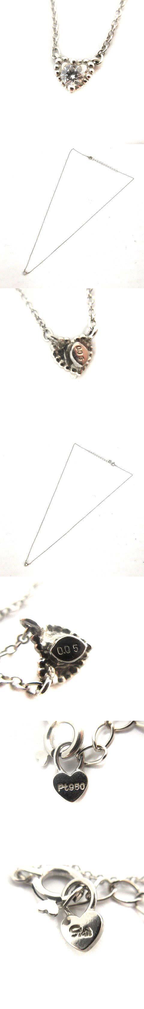 ネックレス ペンダント Pt950 ダイヤモンド 0.05ct ハート プラチナ /YI7