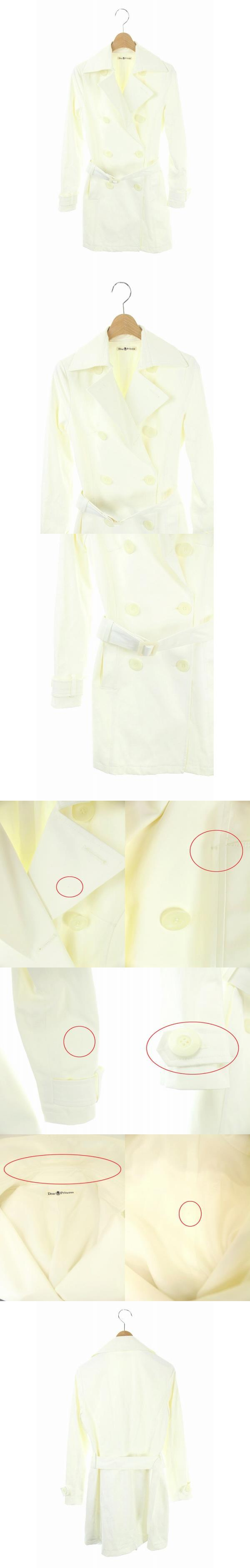 コート トレンチ調 ダブル ベルト付き ナイロン混 白 /ES ■OS