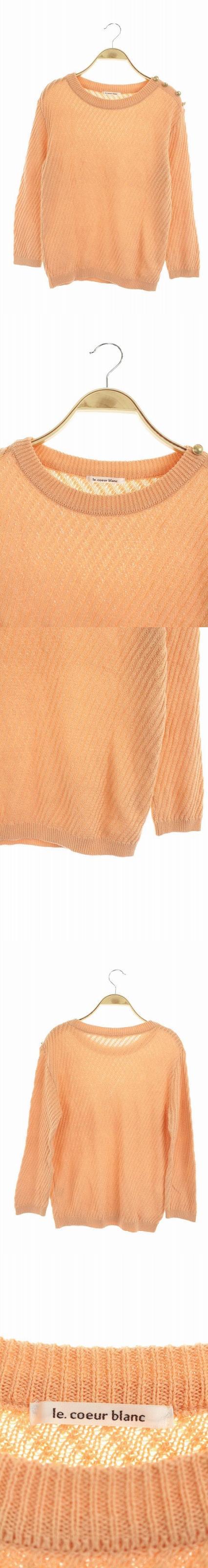 ニット セーター 長袖 38 オレンジ /AO ■OS