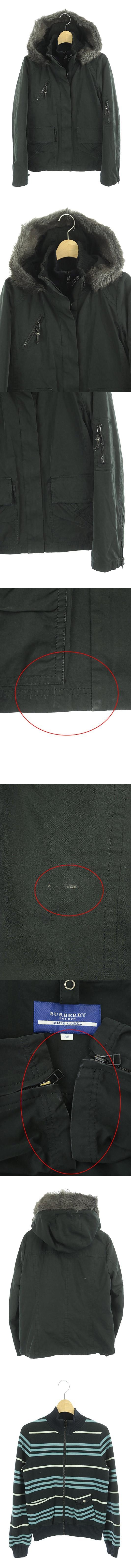 ジャケット ブルゾン フード 3WAY 38 黒 /DF ■OS