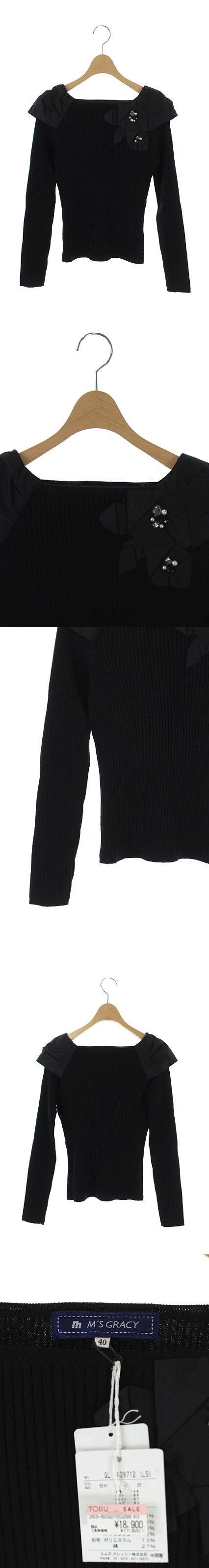 ニット ワイドリブ カットソー 長袖 ビジュー装飾 スクエアネック 40 黒 /AA ■OS
