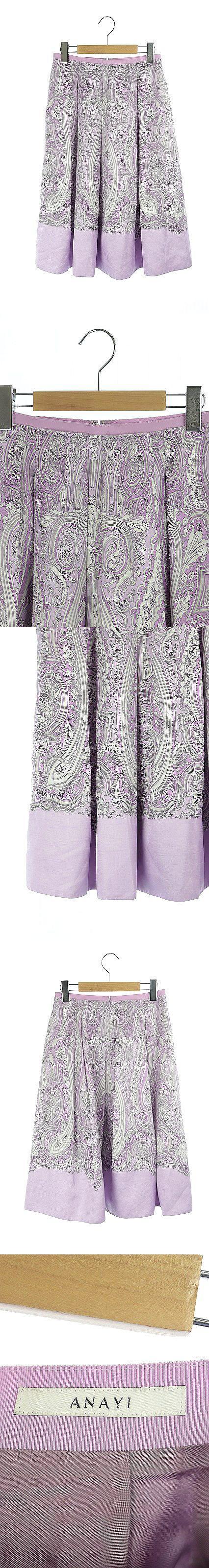 19SS スカート ロング ミモレ丈 フレア ペイズリー柄 総柄 36 紫 /MI ■OS