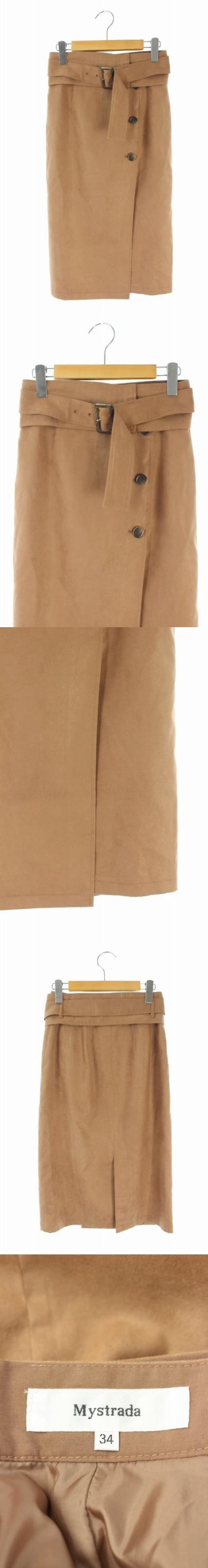 18AW スカート 台形 膝丈 フェイクスエード ベルト付き ボタン装飾 34 茶 /AA ■OS