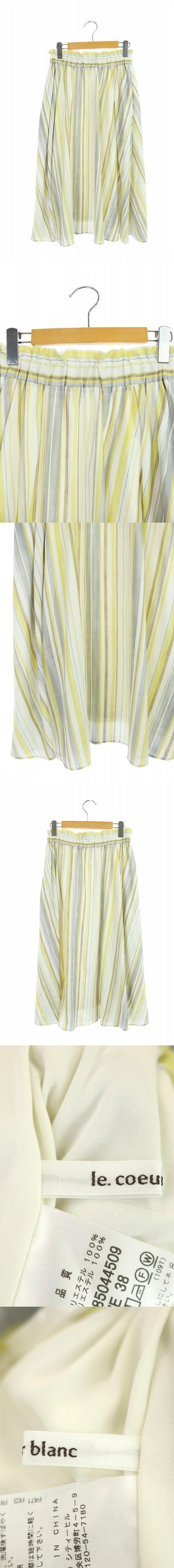 スカート ストライプ フレア ロング 38 白 黄色 グレー /AO ■OS