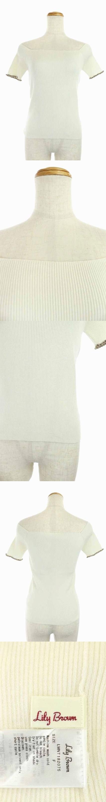 18SS ニット セーター 半袖 オフショルダー スクエアネック リブ ラメ F オフホワイト /ES ■OS