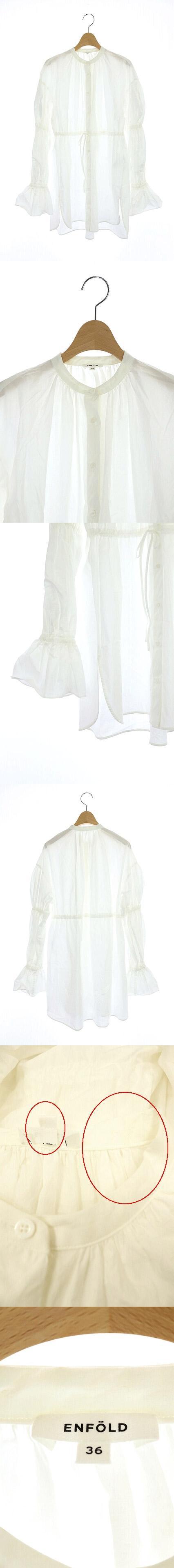 18AW ワンピース シャツ 膝丈 長袖 36 白 /MI ■OS