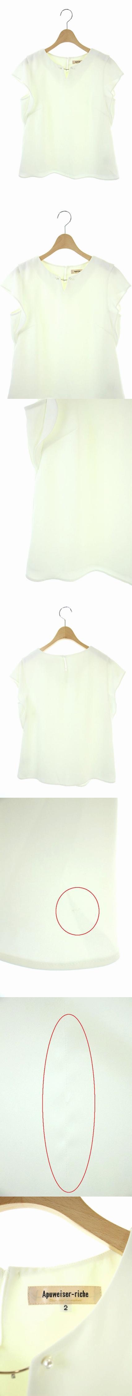 19SS ブラウス パール装飾 半袖 2 白 /KN ■OS