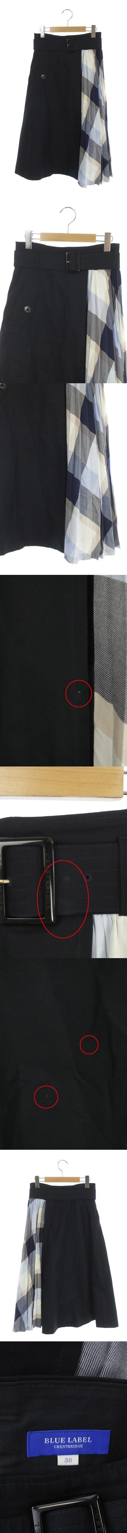 スカート ロング プリーツ チェック 切替 ベルト付き 38 紺 青 /YS ■OS