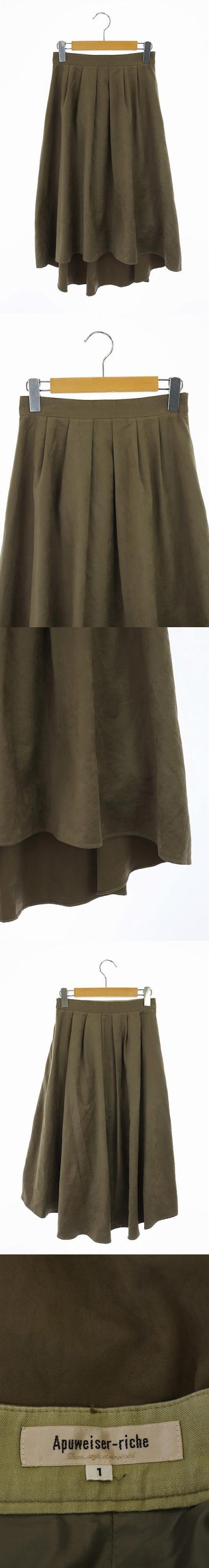 スカート ロング ミモレ フレア タック フェイクスエード フィッシュテール 1 カーキ /ES ■OS