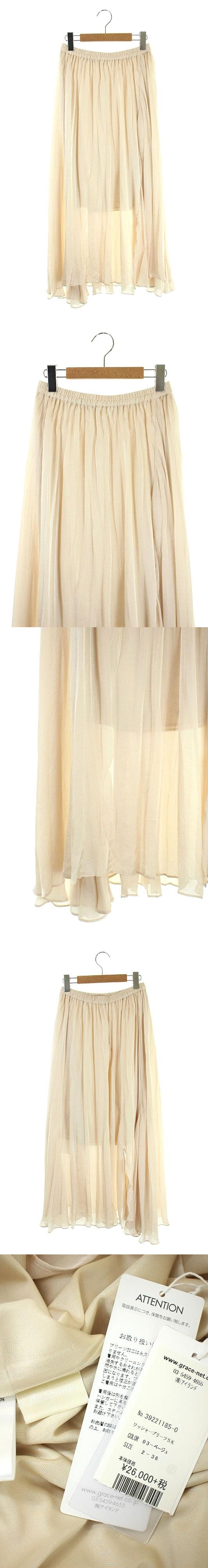 19SS スカート プリーツ フレア マキシ丈 36 ベージュ /KN ■OS