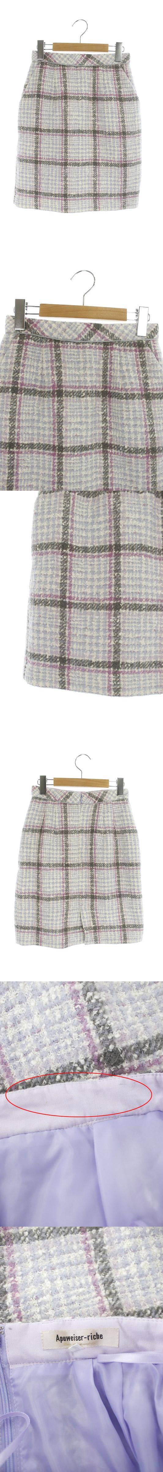 17AW スカート タイト 膝丈 パステルチェック 1 水色 白 紫 /AO ■OS