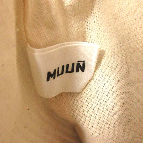 ムーニュ MUUN かごバッグ ハンド ショルダー 2way 茶 青 /YI16 レディース