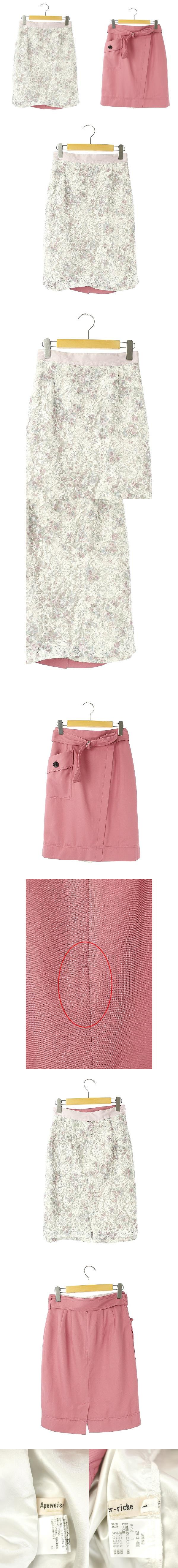 19SS レースプリントリバーシブルスカート 膝丈 1 ピンク 薄紫 白 /AO ■OS