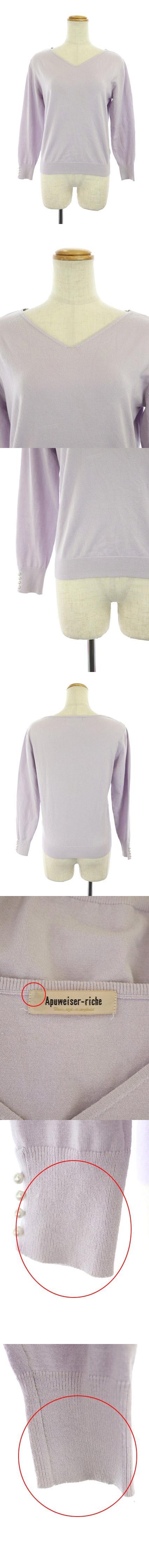 18SS ゆるVニット セーター Vネック 長袖 2 紫 パープル /AO ■OS