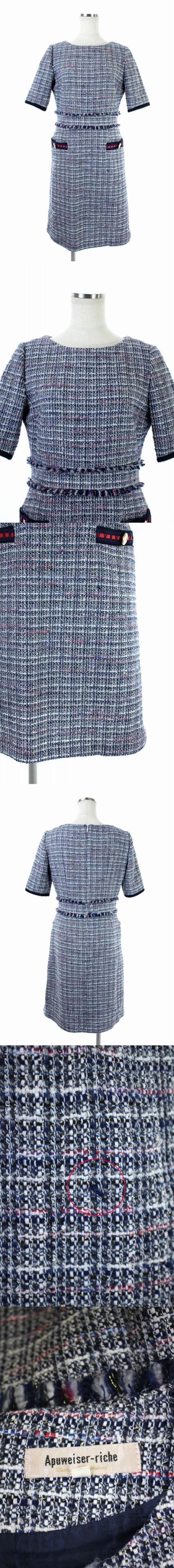 19SS ウールミックスツイード配色ワンピース ロング 半袖 ラメ 2 紺 /ES ■OS