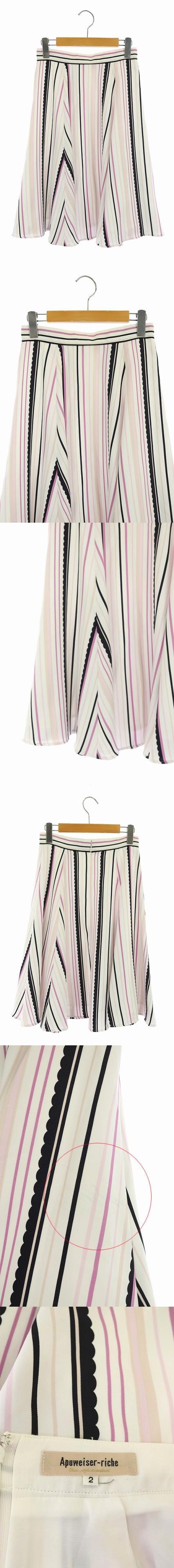 18SS ストライプフレアスカート ロング 2 白 紫 黒 ベージュ /HK ■OS