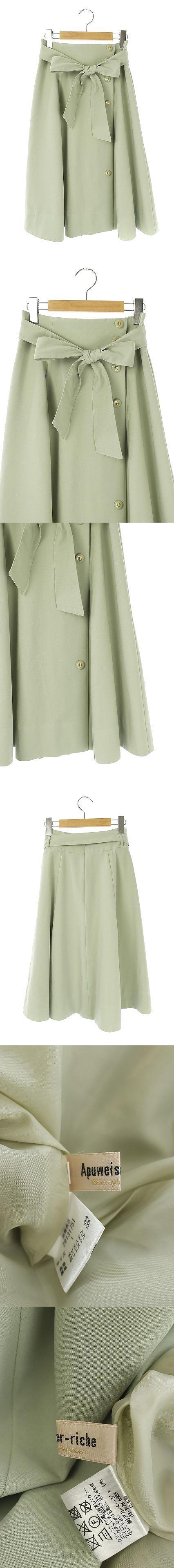 19SS カラーフレアスカート 膝丈 フロントボタン装飾 ベルトリボン 1 ライトグリーン /AA ■OS