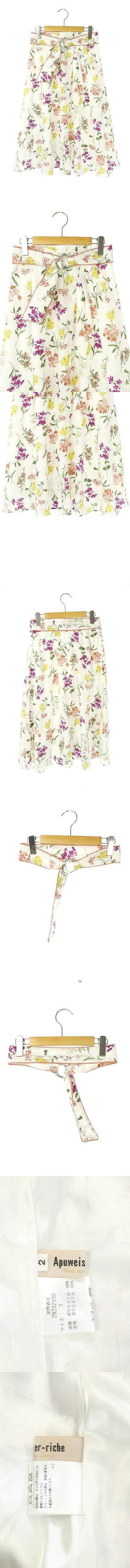19SS 花柄フレアスカート ロング ベルト付き 2 白 /HK ■OS