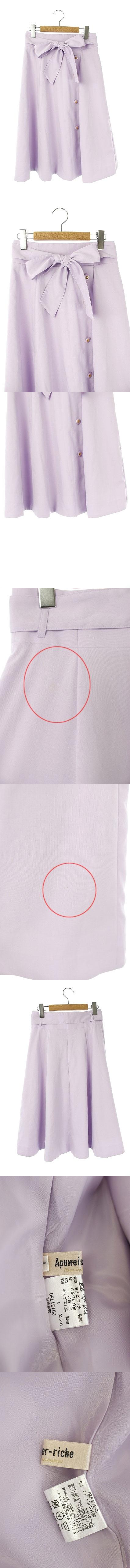 19SS カラーフレアスカート ひざ丈 ベルト付き 1 紫 /YS ■OS