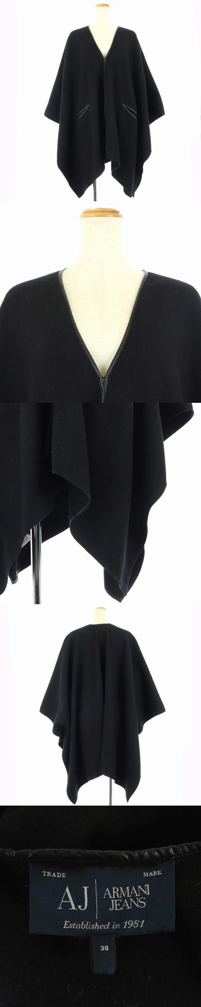 ウールケープ コート アウター パイピング 38 黒 ブラック /HS ■OS