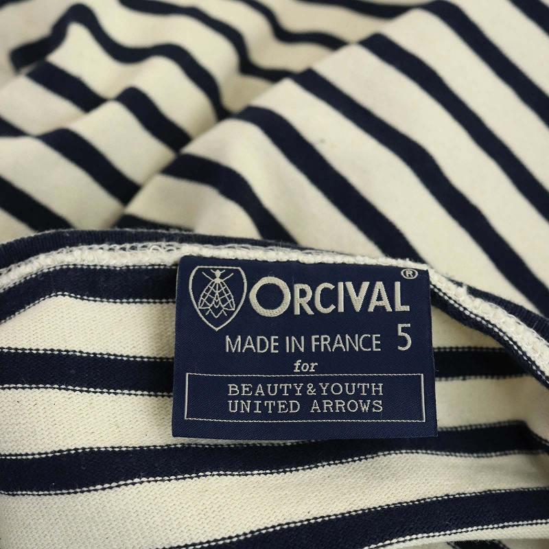 オーチバル ORCIVAL オーシバル BEAUTY&YOUTH別注 バスクシャツ カットソー 長袖 ボーダー 5 生成り 紺 /ES ■OS メンズ