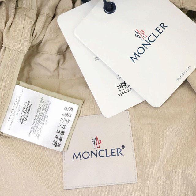 未使用品 モンクレール MONCLER 20SS TABAC フリル ブリゾン ジャケット マウンテンパーカー ジップアップ 国内正規 00 ベージュ /ES ■OS レディース