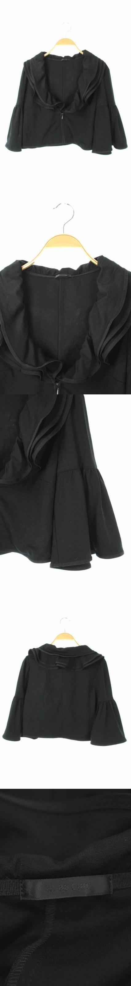 カーディガン ボレロ ジップアップ 七分袖 フレアスリーブ フリル 黒 /AA ■OS
