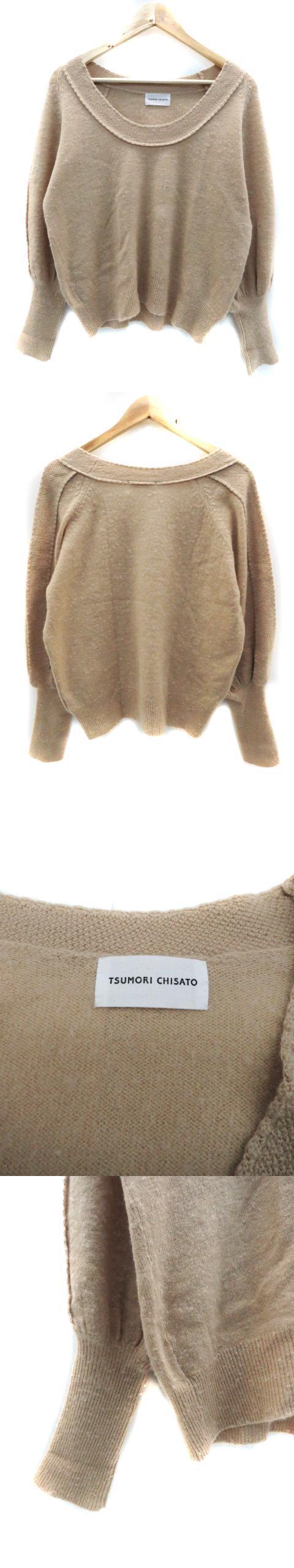 ニット セーター 長袖 ラウンドネック バルーン袖 ウール オーバーサイズ 2 ベージュ /NS38
