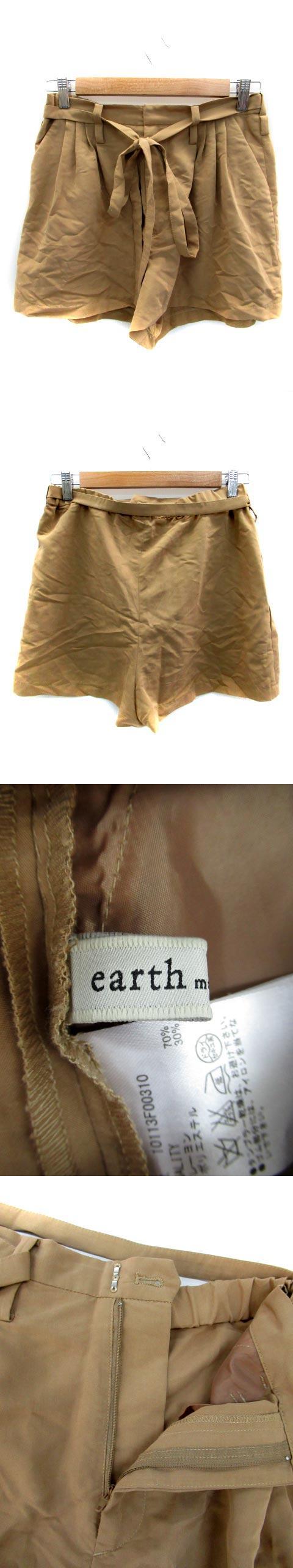 パンツ キュロット ショート 短パン ベルト付き 茶 ブラウン /AH28