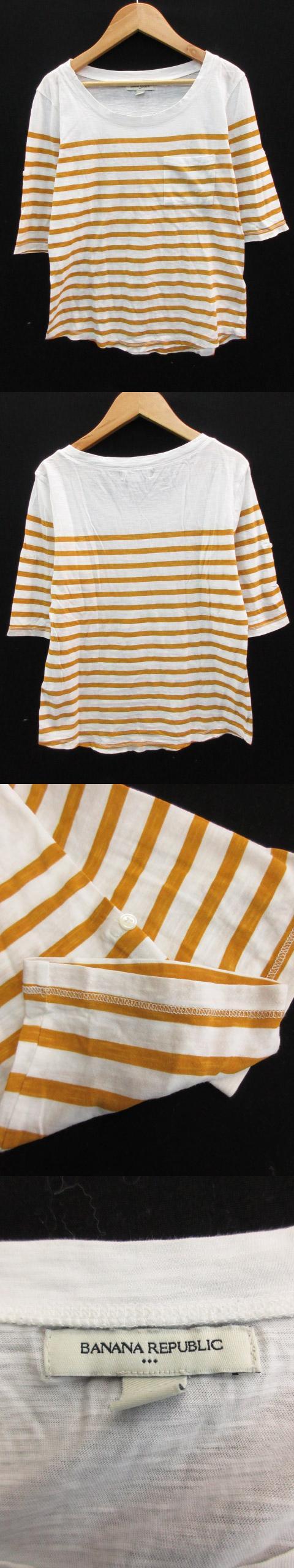 Tシャツ カットソー 七分袖 Uネック ボーダー S 白 オレンジ ホワイト /FF34