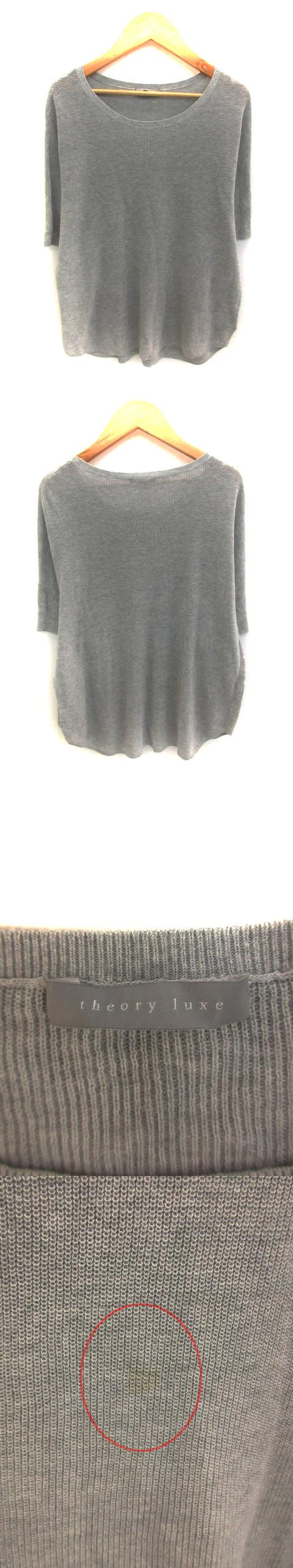 ニット カットソー ラウンドネック 半袖 透け感 38 ライトグレー /NS11