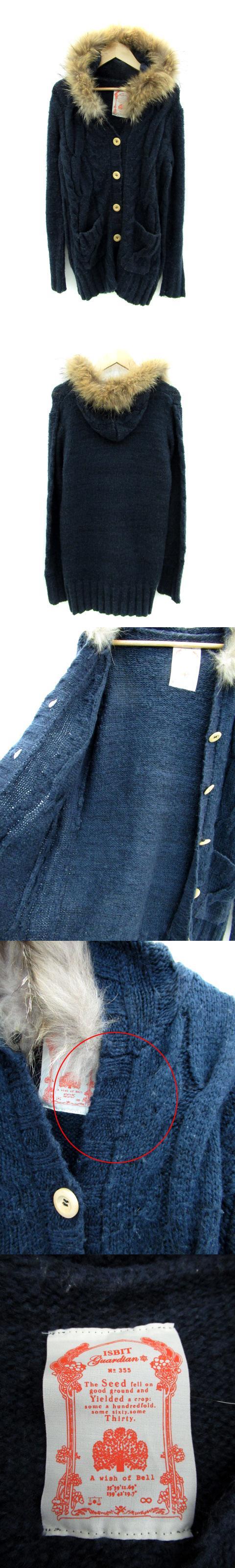 カーディガン ニット セーター ラクーン ファー フード付き F 紺 ネイビー /MS2