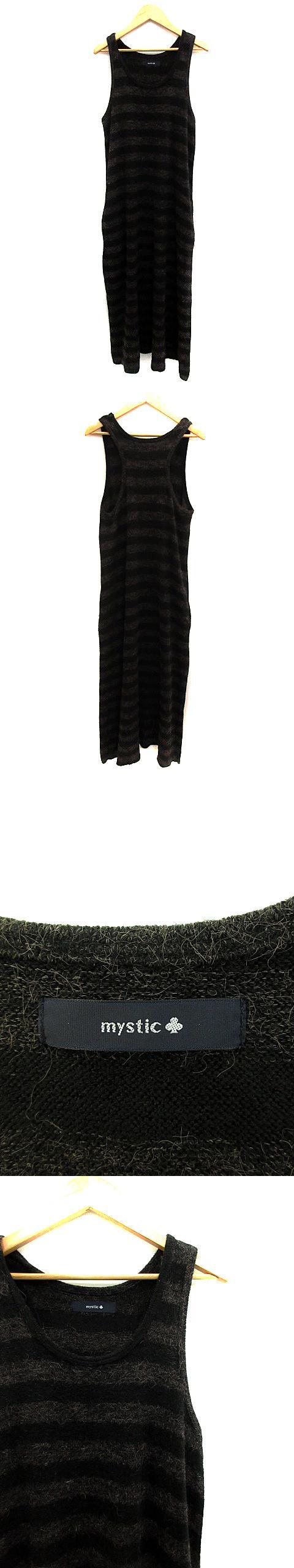 ワンピース ニット マキシ ロング Uネック ノースリーブ ボーダー ダークブラウン 黒 ブラック /NS44