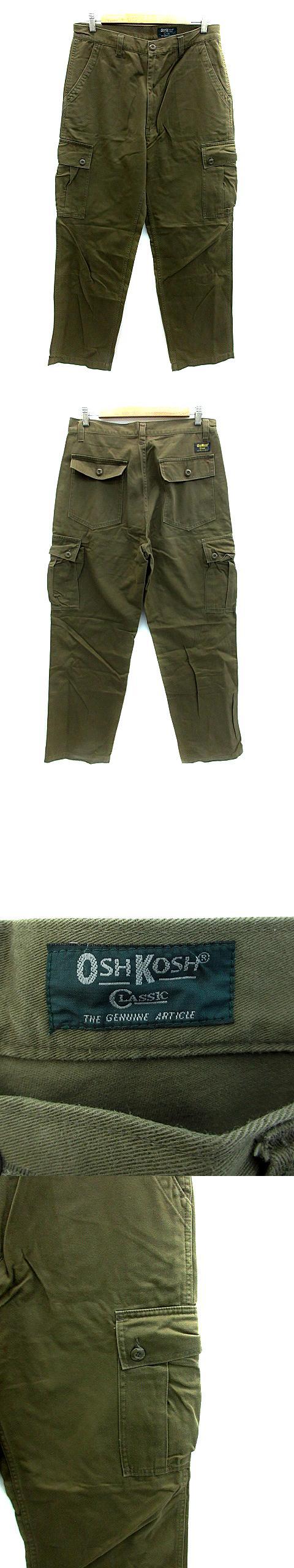 CLASSIC パンツ カーゴ ワーク ミリタリー ベイカー テーパード ロング 大きいサイズ XL カーキ /NS27