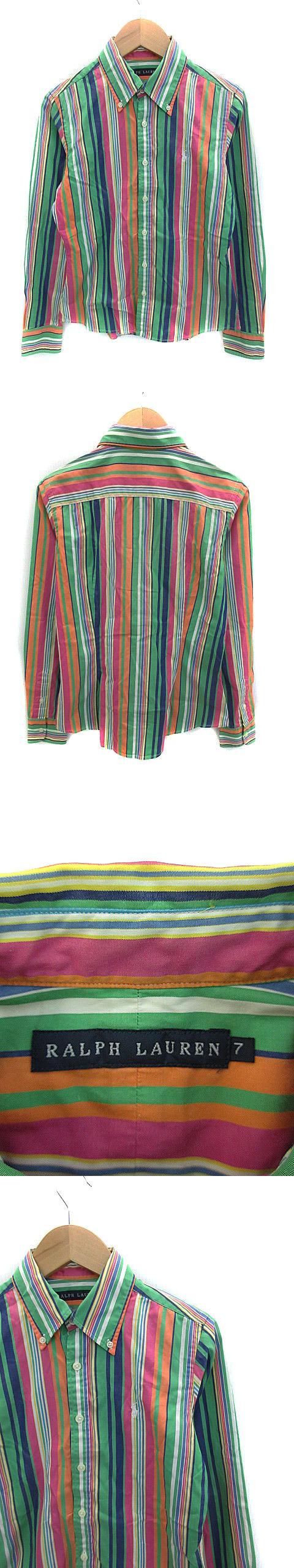 シャツ カジュアル ボタンダウン 長袖 ストライプ柄 マルチカラー ロゴ刺繍 7 緑 グリーン ピンク /NS55