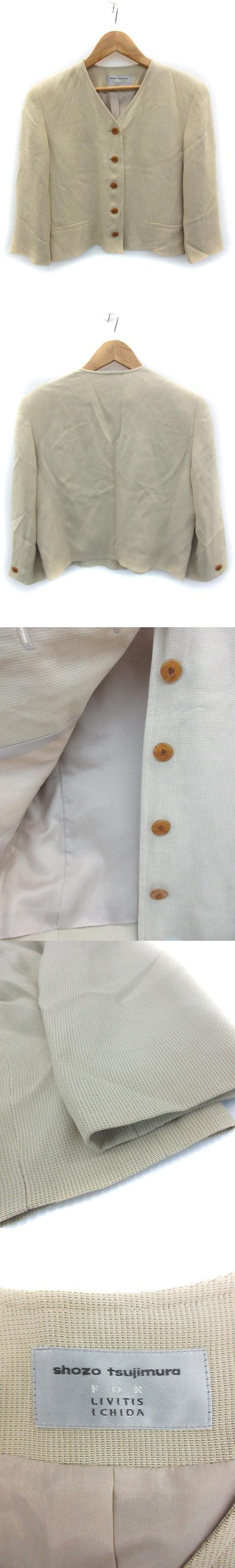 ショウゾウツジムラ shozo tsujimura ジャケット ノーカラー ショート丈 七分袖 シングルボタン 総裏地 11 ベージュ /FF1