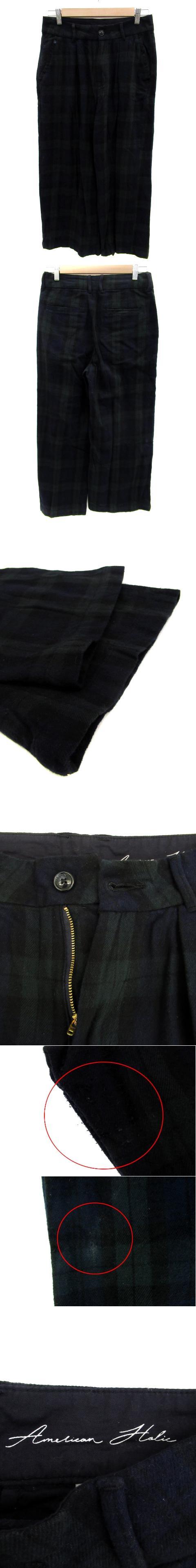 アメリカンホリック AMERICAN HOLIC パンツ ワイド スラックス アンクル丈 チェック柄 L グリーン 緑 ネイビー 紺 /NM3