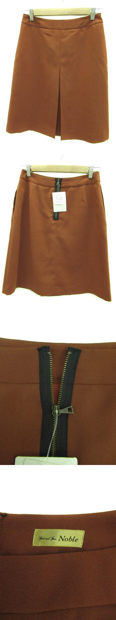 スカート フレア ひざ丈 40 レッドブラウン /NM27