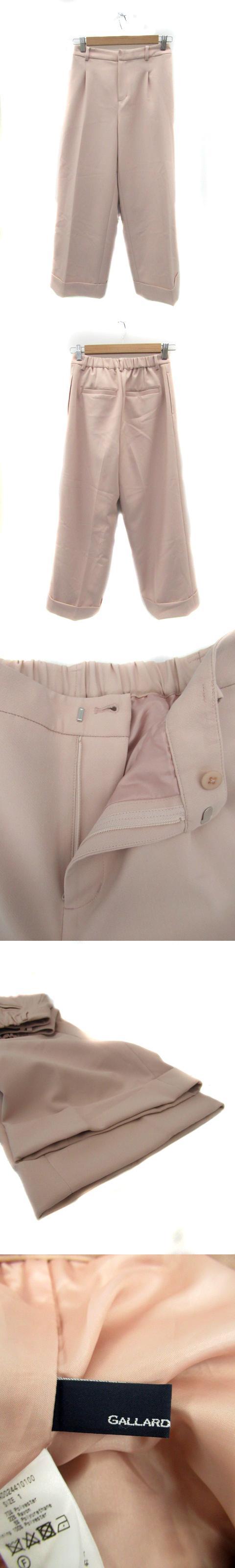 パンツ ワイド スラックス アンクル丈 ロールアップ 1 ピンク /HO6