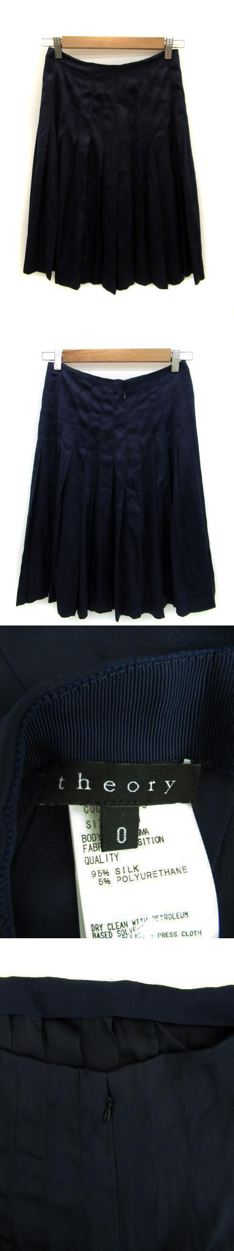 スカート プリーツ ひざ丈 シルク 0 ネイビー 紺 /SY2