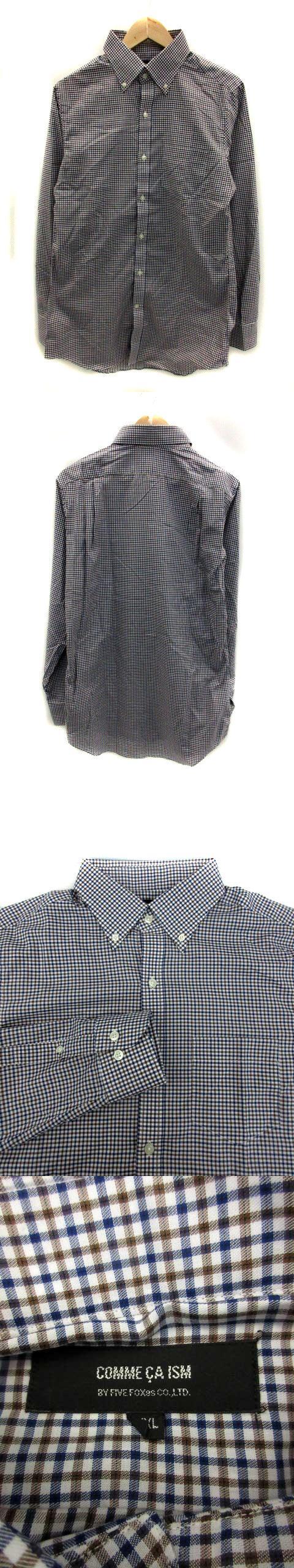 シャツ カジュアル  ボタンダウン 長袖 チェック柄 大きいサイズ XXL マルチカラー 青 ブルー /HO12